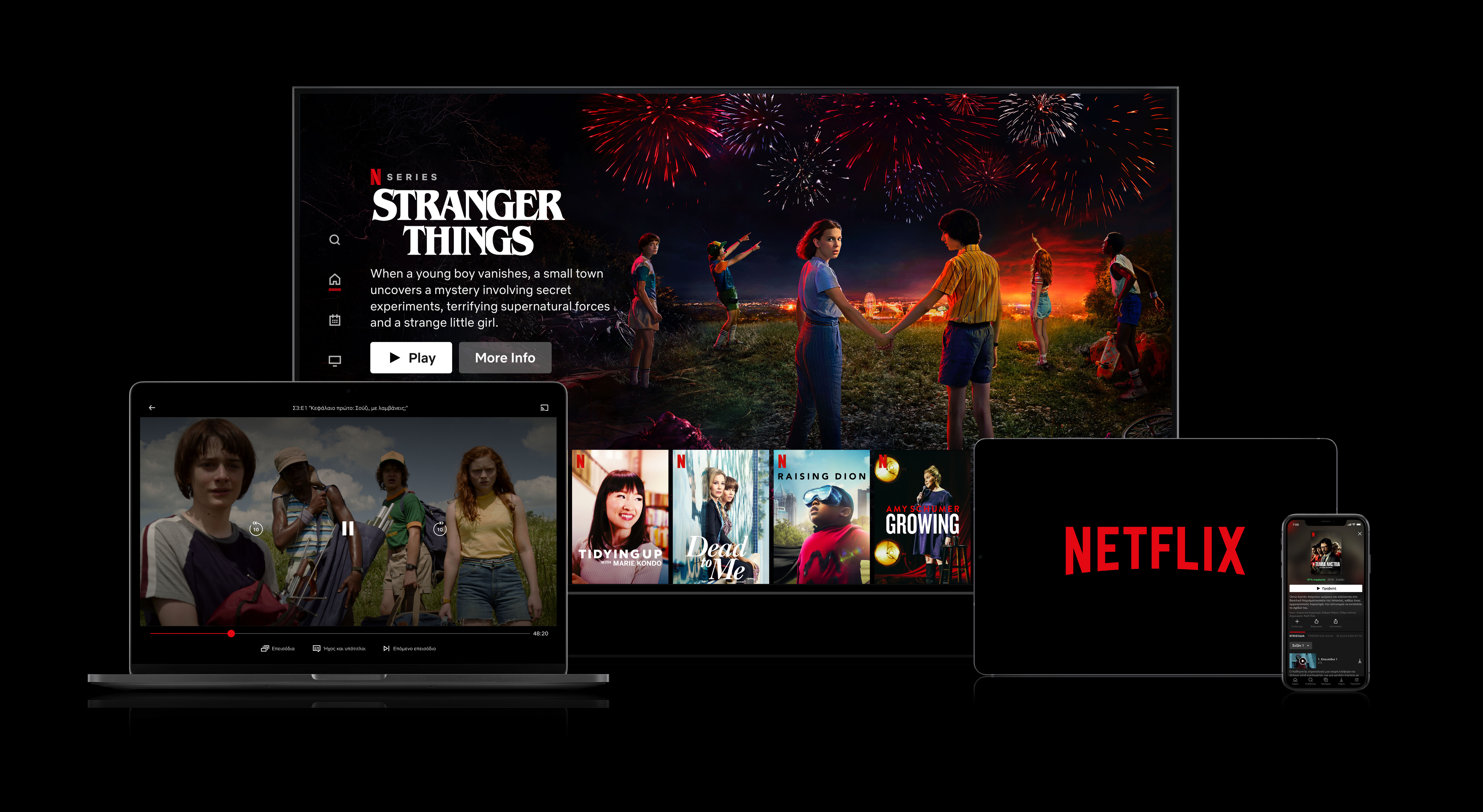 Netflix aandeel producten