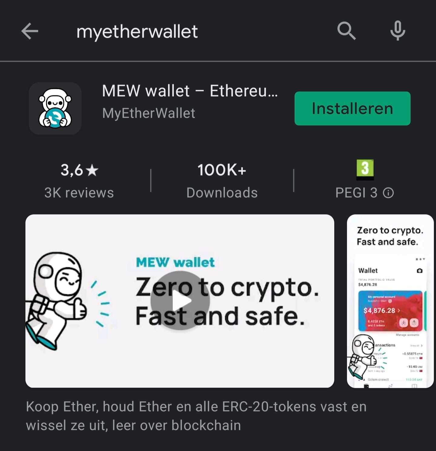 MyEtherWallet review app android ios